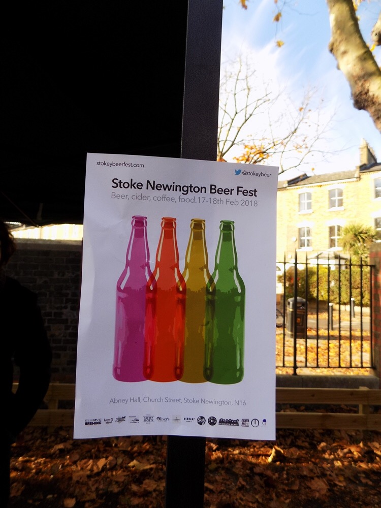 Stoke Newington Beer Festival